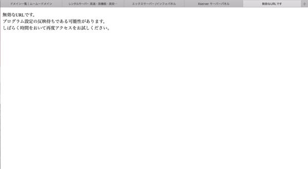 wordpress ブログ 始め方33