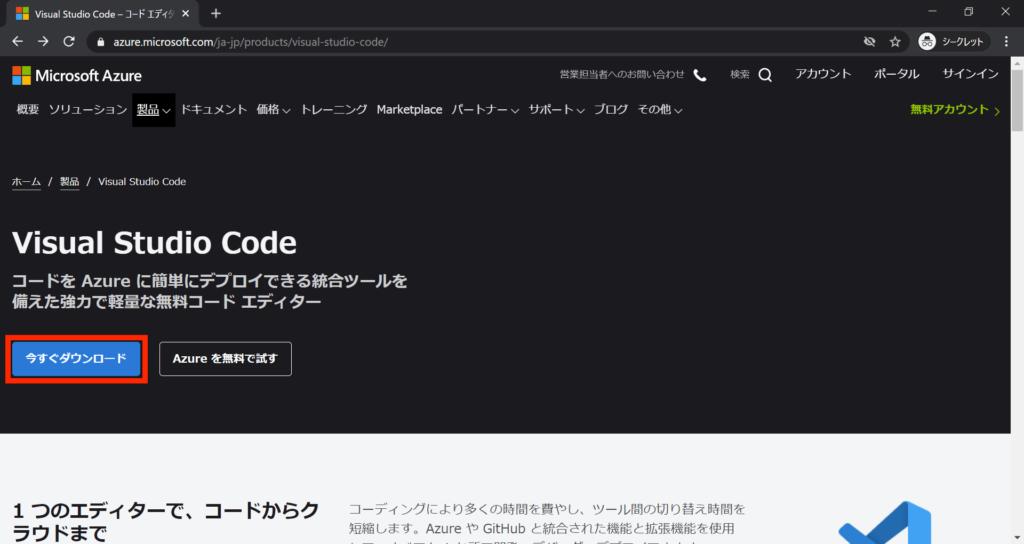 Python Anaconda VSCode1