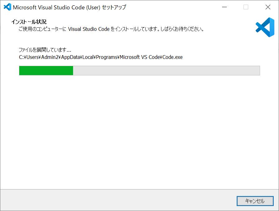 Python Anaconda VSCode10