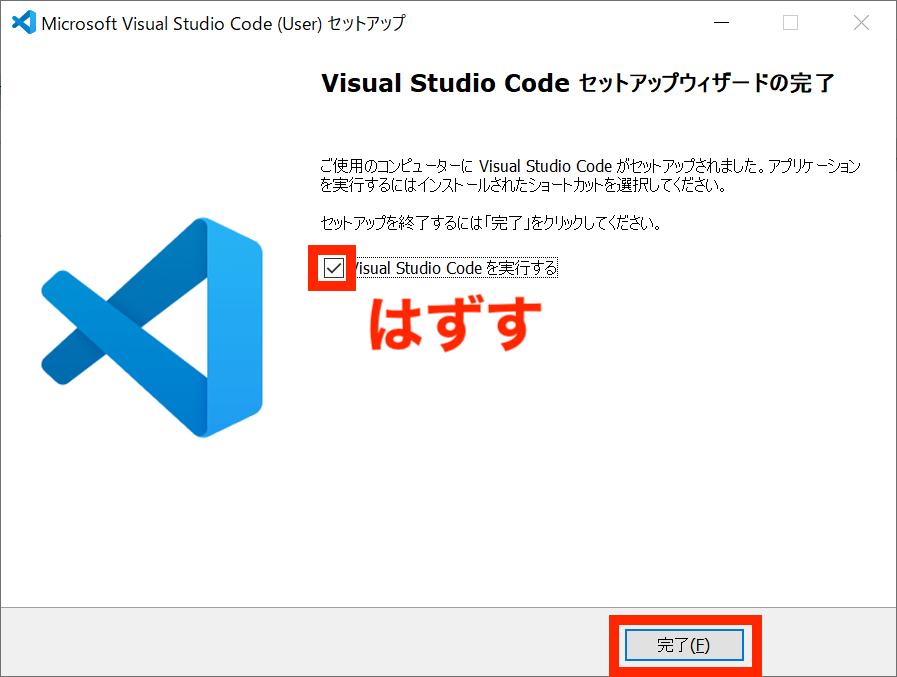 Python Anaconda VSCode11