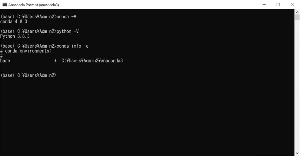 Python Anaconda VSCode20