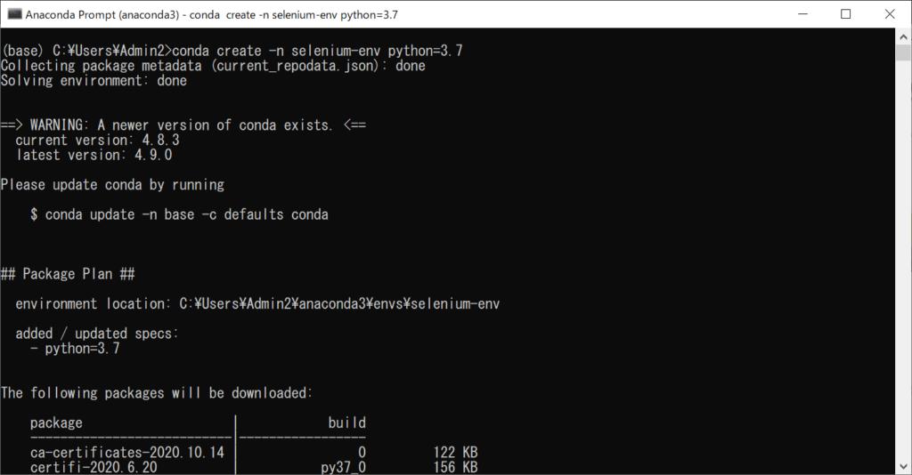 Python Anaconda VSCode21