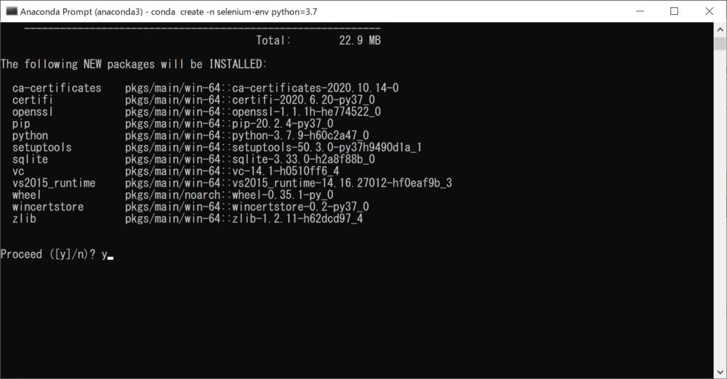 Python Anaconda VSCode22