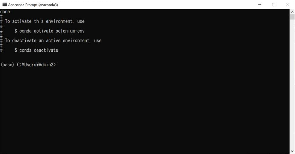 Python Anaconda VSCode23