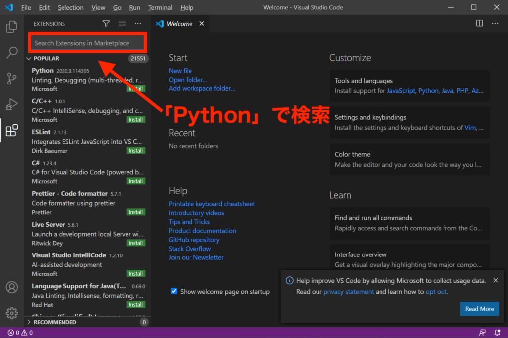 Python Anaconda VSCode26