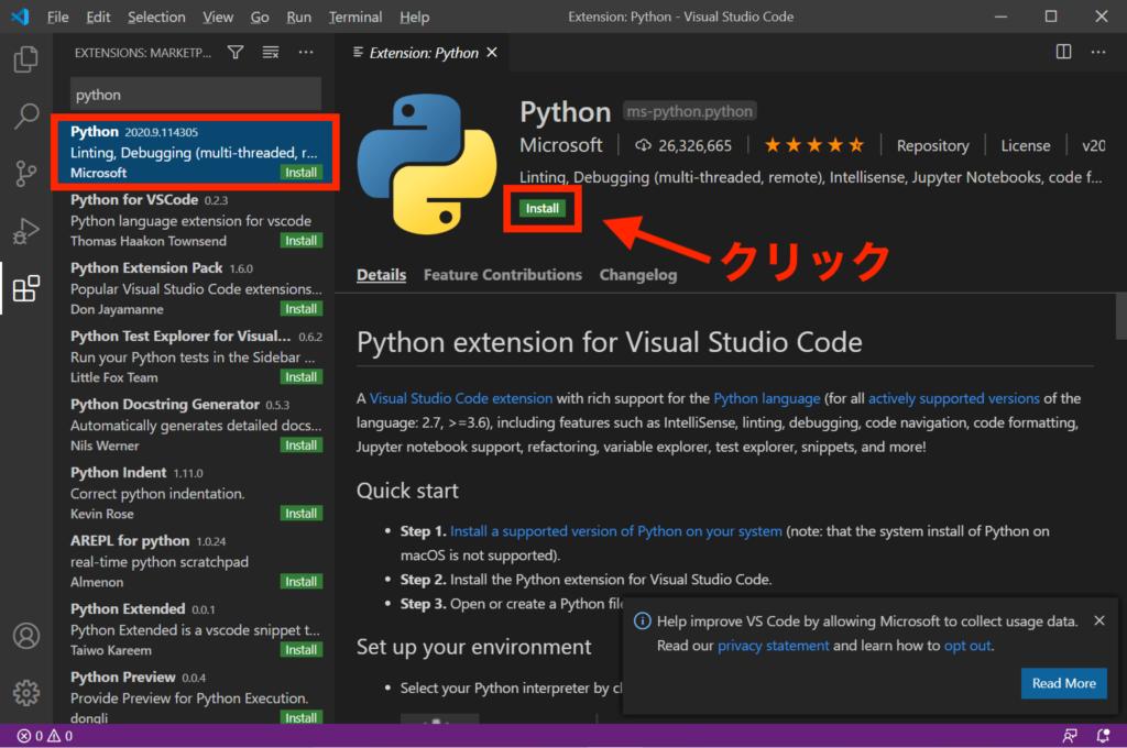 Python Anaconda VSCode27