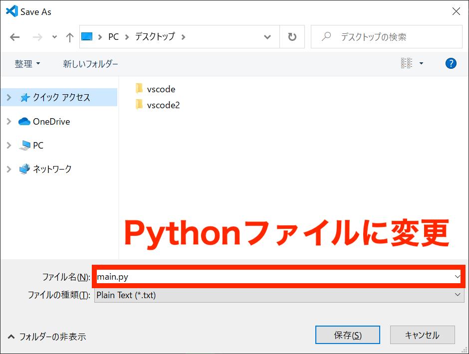 Python Anaconda VSCode37