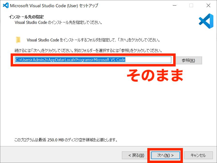 Python Anaconda VSCode6