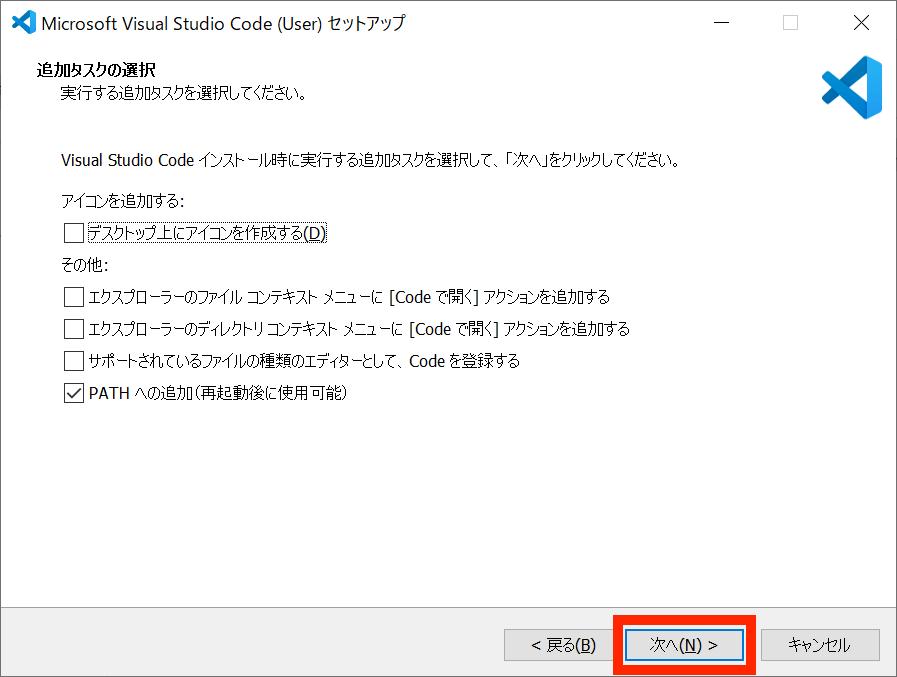 Python Anaconda VSCode8