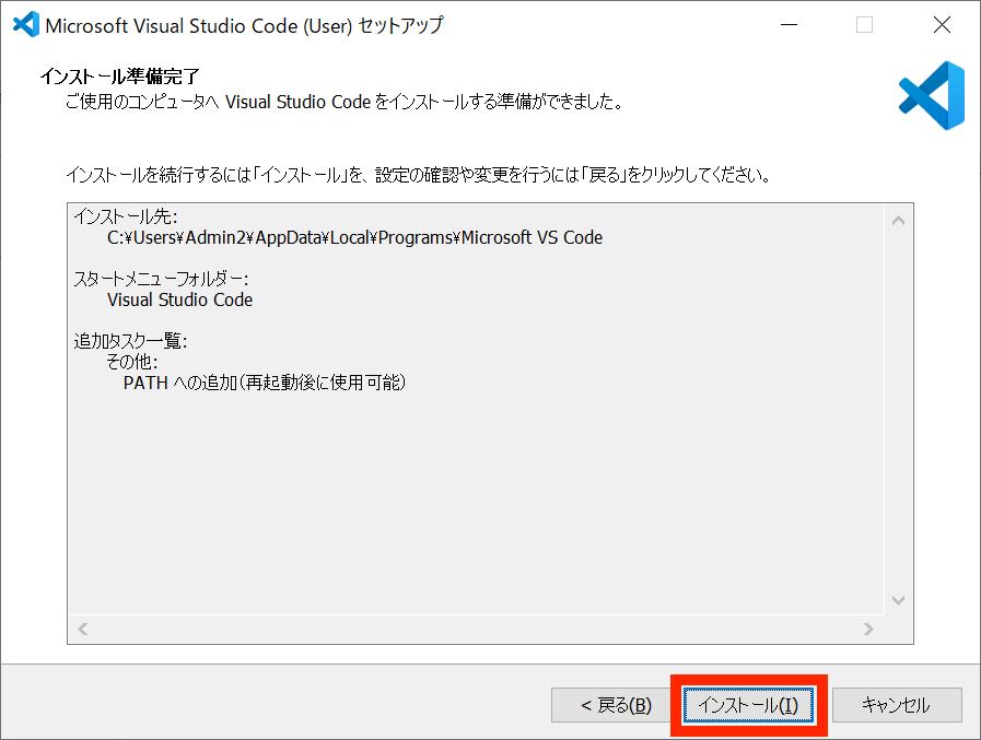Python Anaconda VSCode9