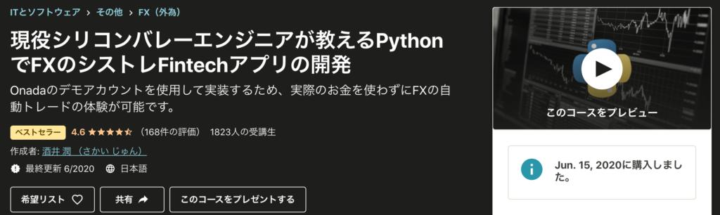 Python Udemy FX