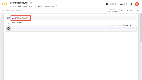 Google Colaboratory 使い方