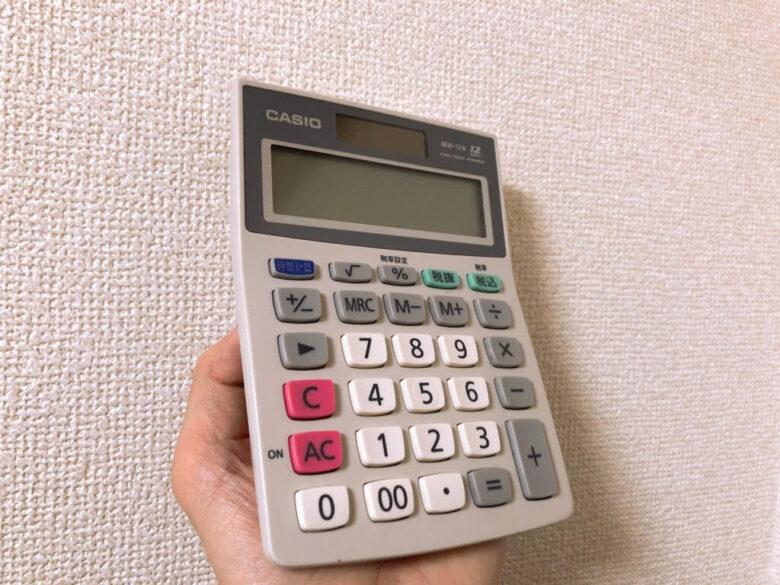 カシオ 電卓 統計検定2級対応