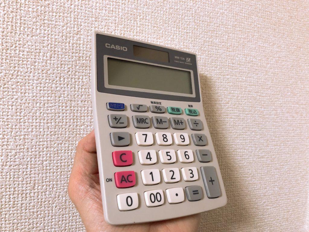 統計検定 勉強 電卓