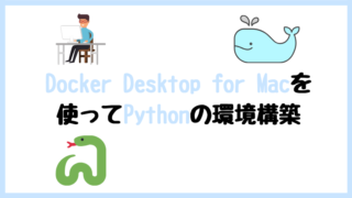 docker python mac