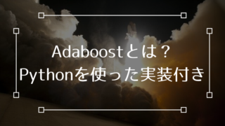 Adaboost Python