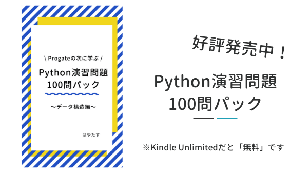 my-python-book