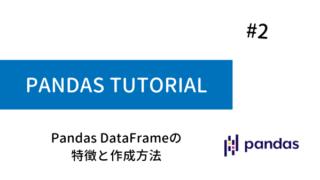 panda-dataframe