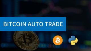 python-bitcoin-auto-trade