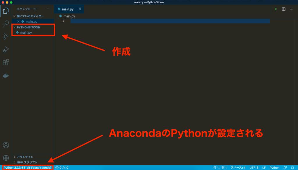 python-bitcoin-env3