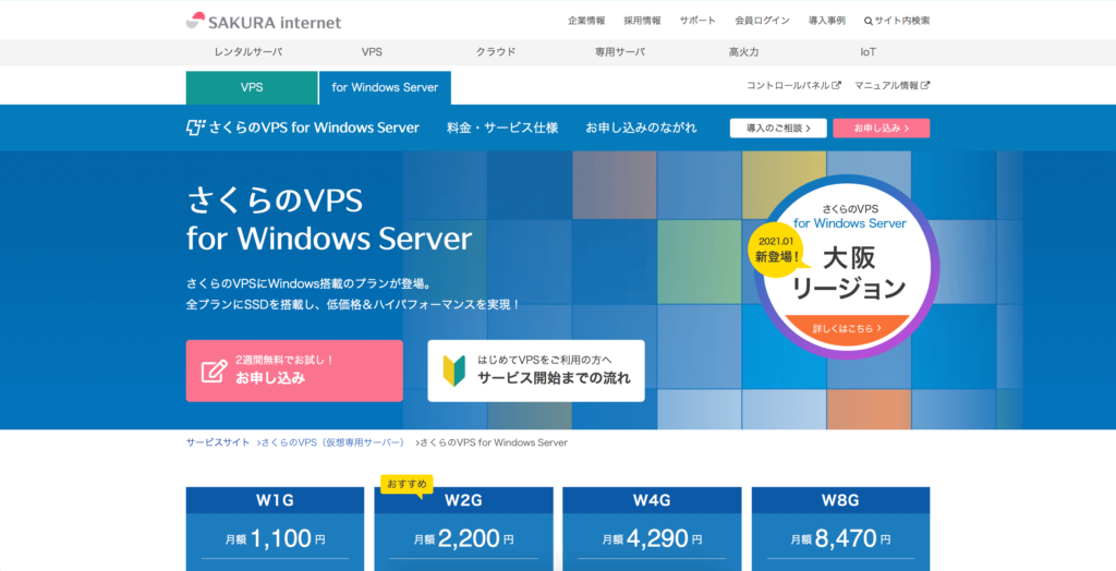 setup-windows-vps1