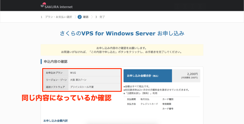 setup-windows-vps15