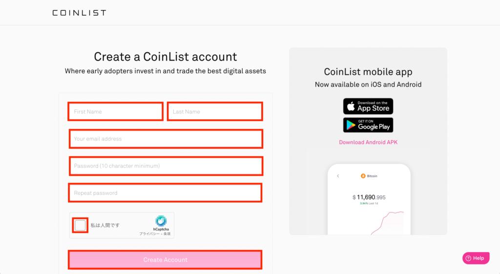 CoinList 登録方法2