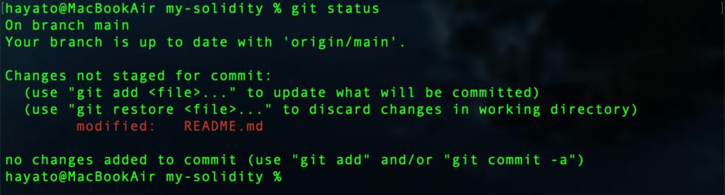 GitとGithubの使い方14