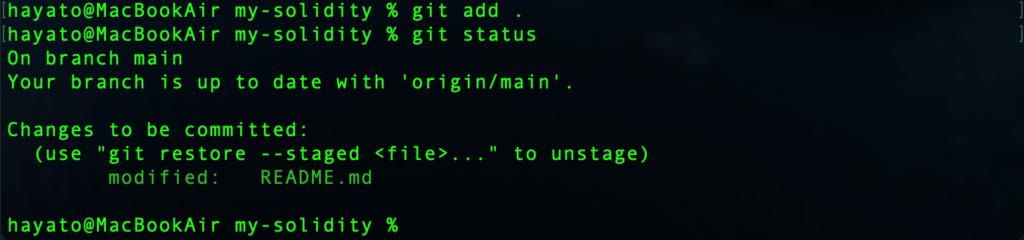 GitとGithubの使い方15