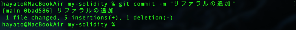 GitとGithubの使い方16